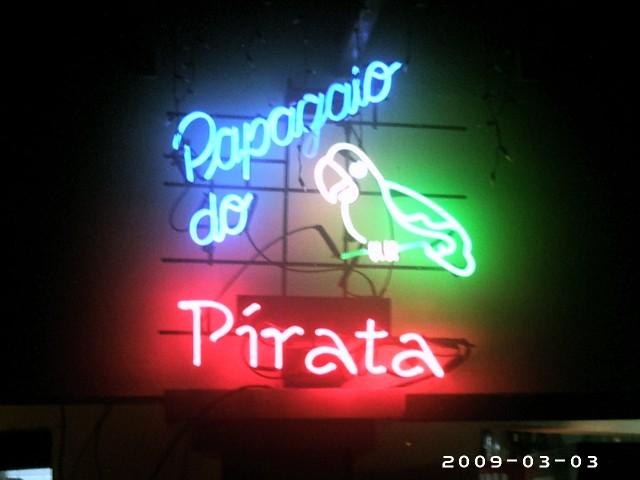 PHOT0052.JPG